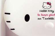 lampe-geante-hello-kitty-tamtokki-poulette-magique