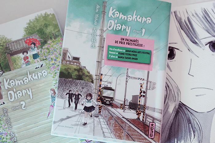 kamakura-diary-1