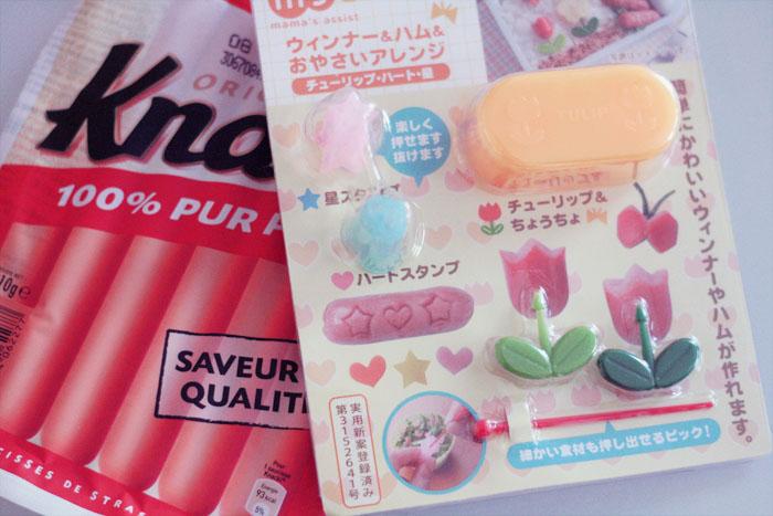 cute-saucisse-7