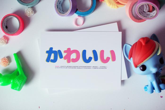 cartes-magique-lancer-doudou-7
