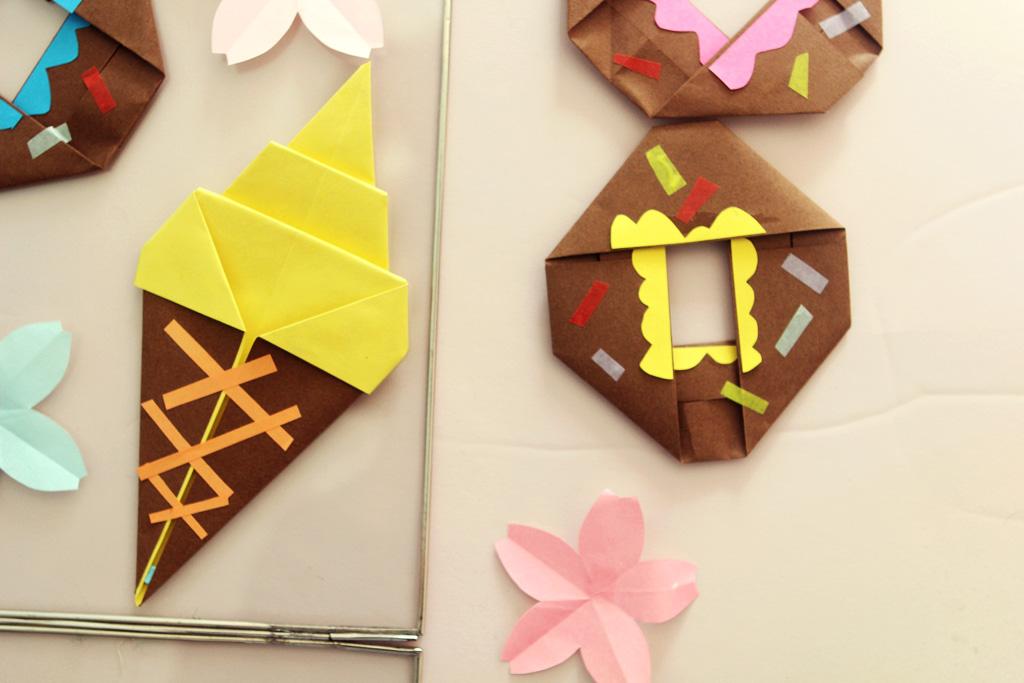 cadre indien origami 7